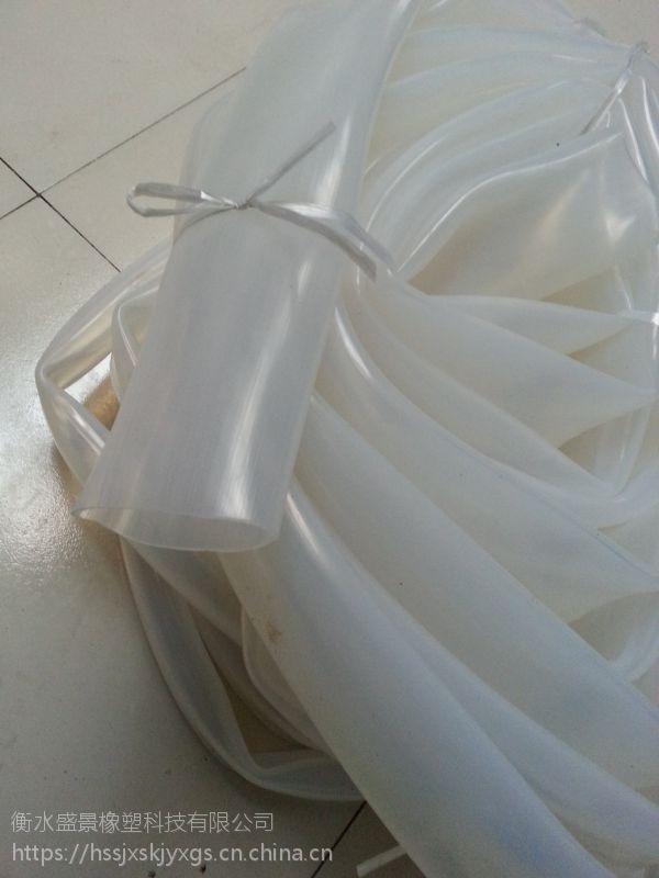 广州耐高温透明硅胶管@耐高温透明硅胶管生产厂家