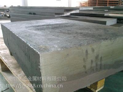 供应35SIMN合金结构钢