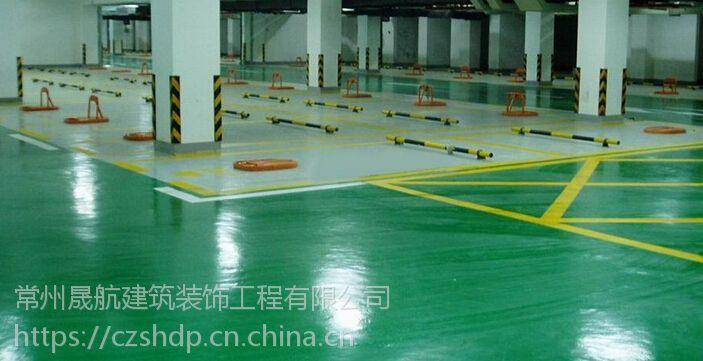 地面打滑怎么办?溧阳环氧树脂防滑地坪帮您处理打滑问题!
