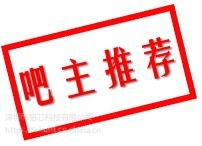 STM1818RWX7FI_C采购_电子元器件采购_上猎芯网!