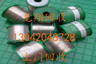 http://himg.china.cn/0/4_250_240720_336_225.jpg