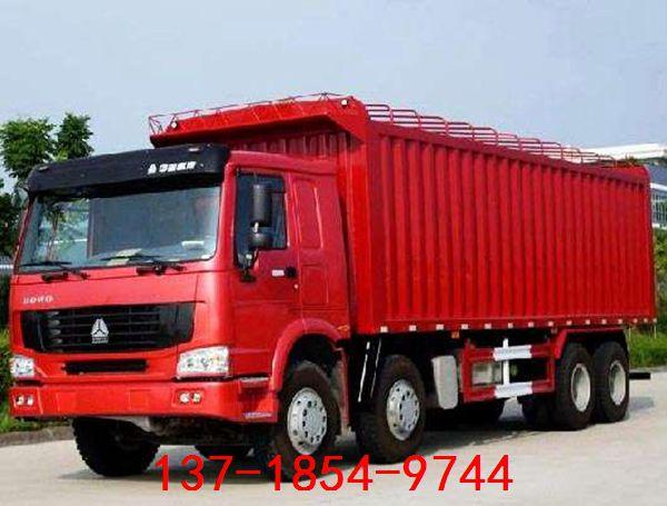 http://himg.china.cn/0/4_250_242712_600_455.jpg