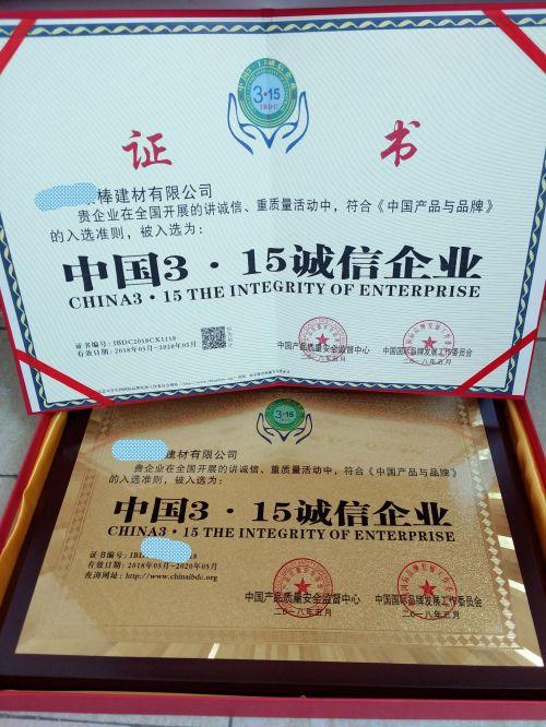 电器行业代办绿色环保产品证书要多久
