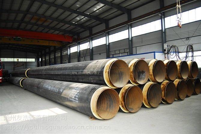 供暖用地埋保温钢管生产厂家