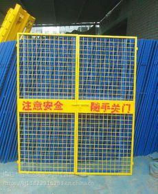 广东省hysw电梯井安全门 施工工地--442