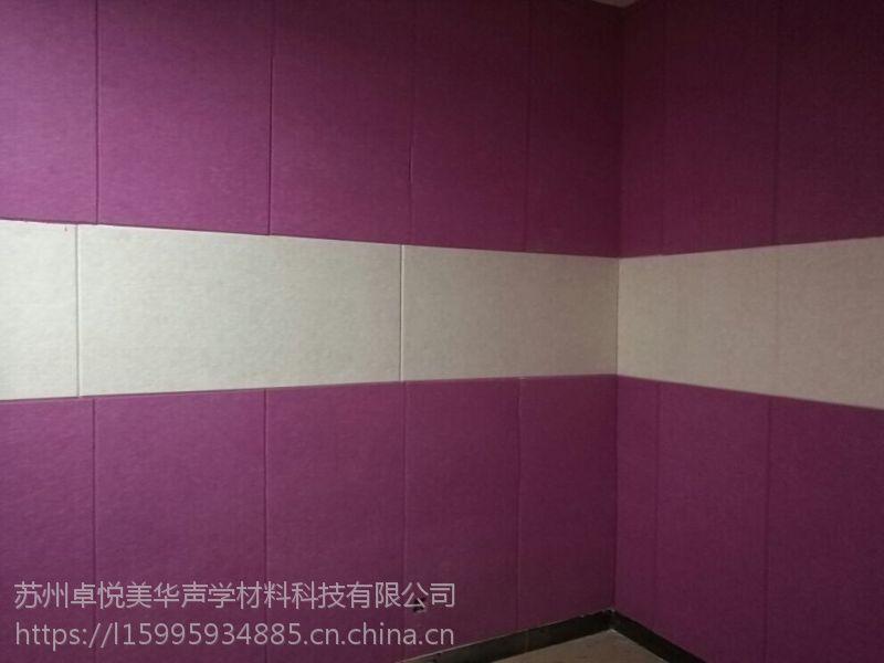高端品牌美丽华聚酯纤维吸音板厂家直销隔音板KTV影音室