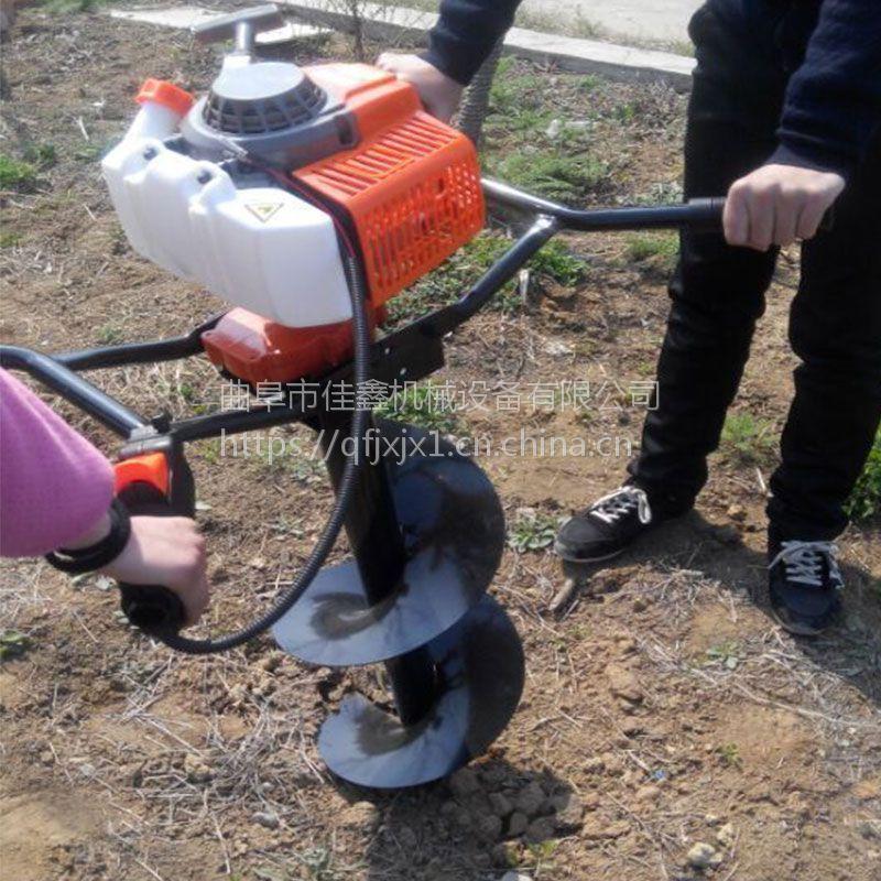 电线杆植树挖坑机厂家 单人操作挖坑机 汽油大直径地钻机