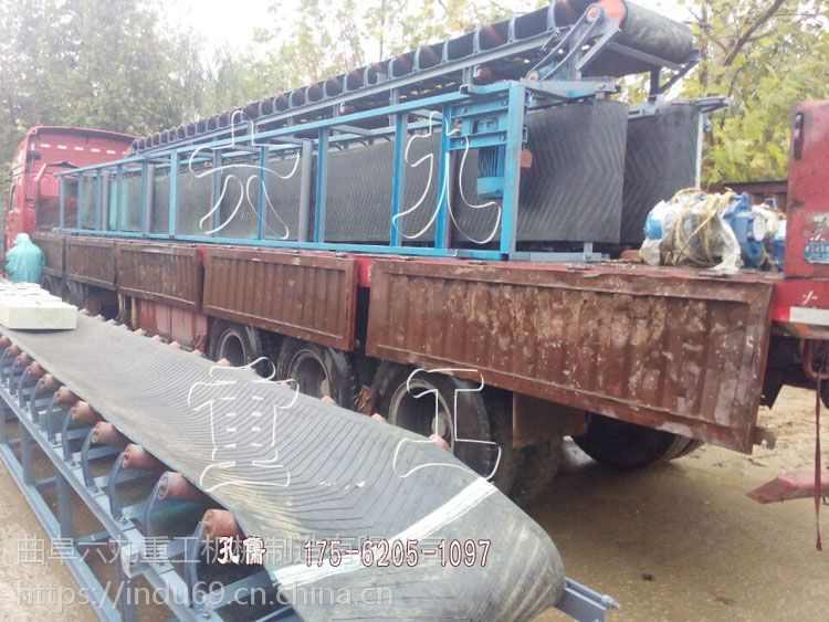 上海伸缩式皮带机 移动式 电动升降皮带机