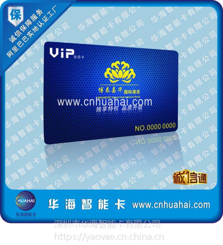 进口FM11RF32芯片智能卡定制 NXP S70印刷卡门禁卡 原装正品IC厂