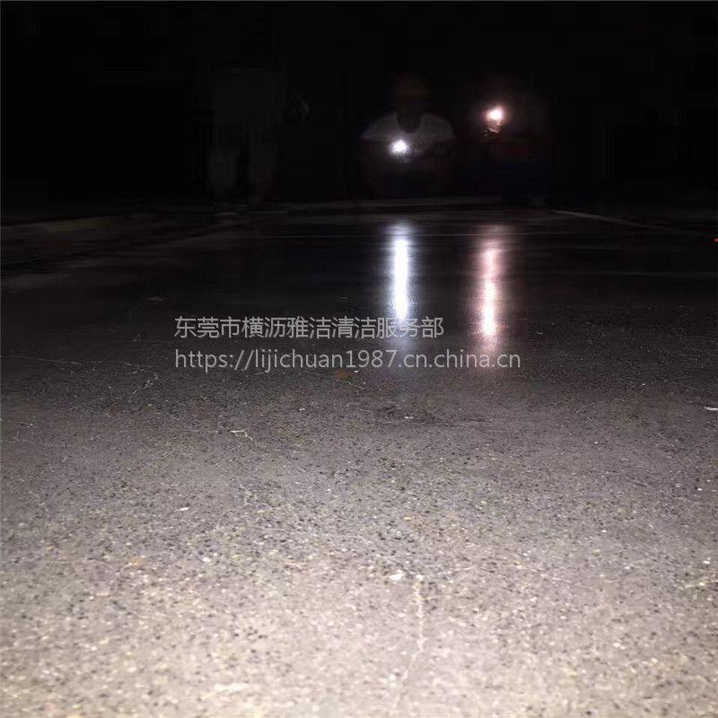 惠城小金口旧地面起灰处理、平潭--良井水泥地固化
