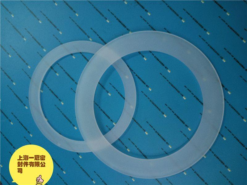 聚三氟氯乙烯密封垫片 PCTFE耐低温垫圈 三氟密封环 定制密封圈