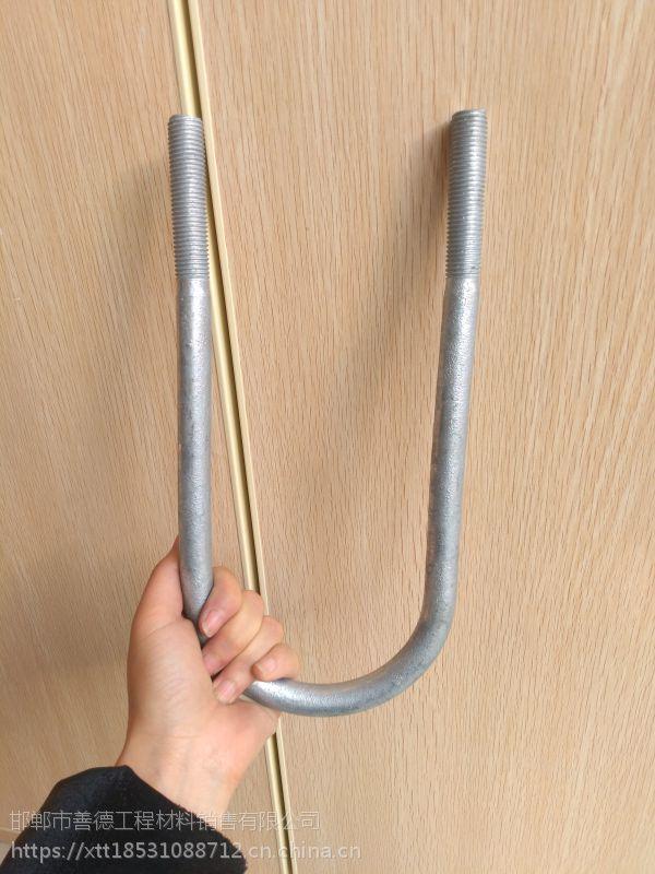 宁武哪里有卖骑马螺栓的厂家/推荐实力厂家/善德18531088712专业生产好U型螺栓