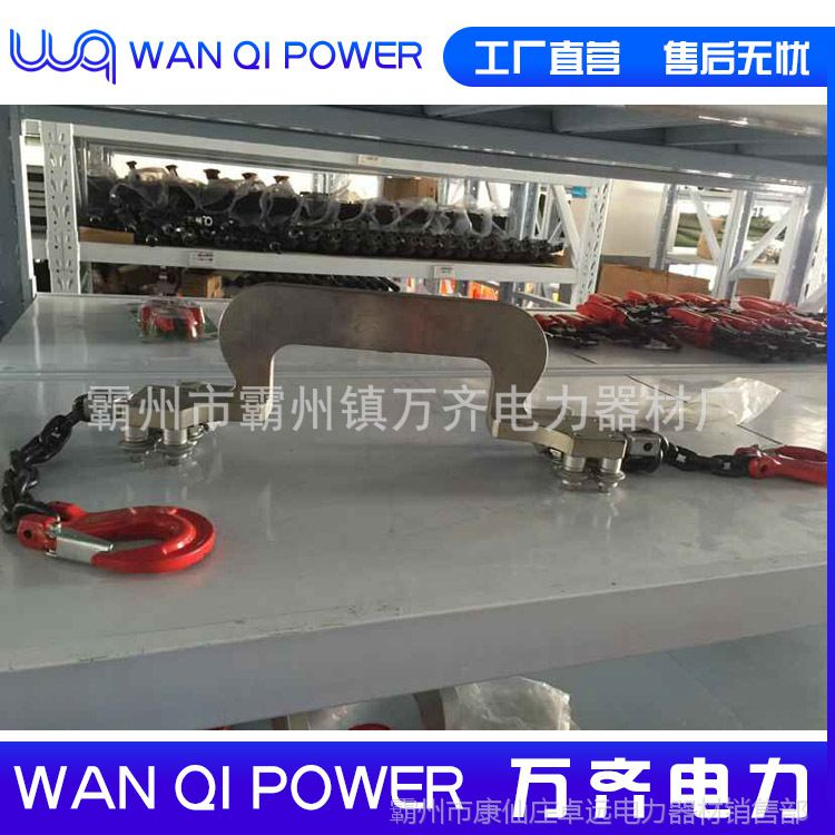 接触线电车线紧固夹具KT-GW 接续工具 接触网可调式拧面器