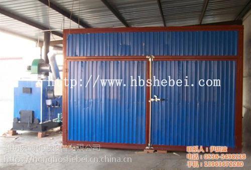 潍坊木材干燥、宏博机械、木材干燥设备