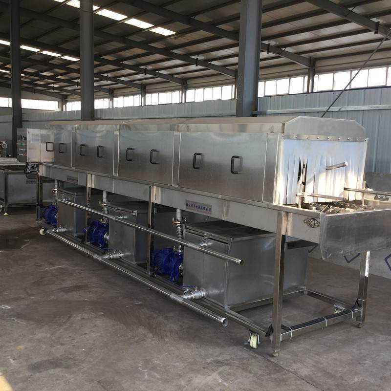 厂家直供全自动高效塑料筐子清洗机 医药器械筐子清洗机