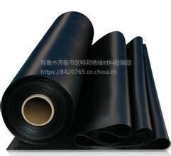 新疆乌鲁木齐绝缘材料厂家品牌直销氟橡胶板耐油耐老化耐酸碱阻燃