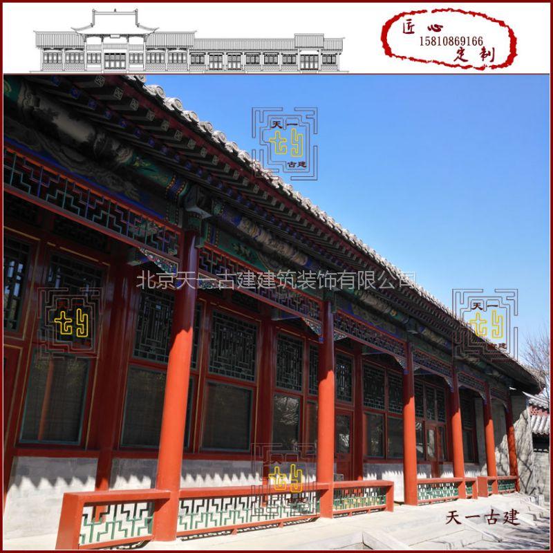 北京厂家别墅中式木结构四合院装修及整体施工