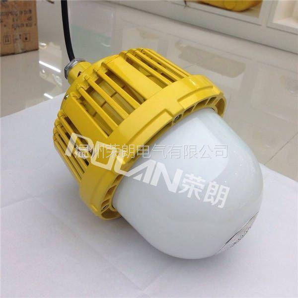 GC203固定式LED灯具 DC24~36V泛光LED平台灯