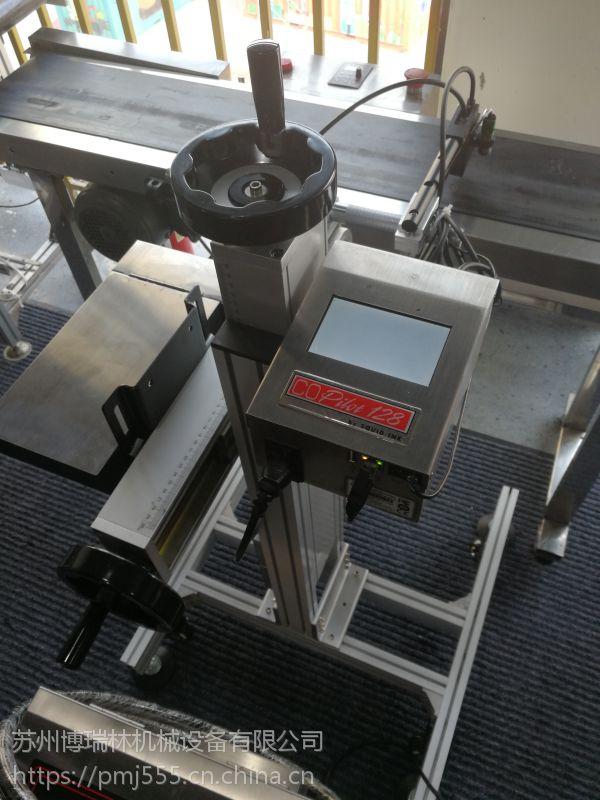 UV喷码机原装美国进口仕贵宝CoPilot 128喷码机超市标签条商标条PVC塑管材型材牛皮纸礼品券