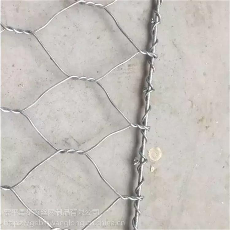 步鑫 格宾石笼厂家 宾格石笼网