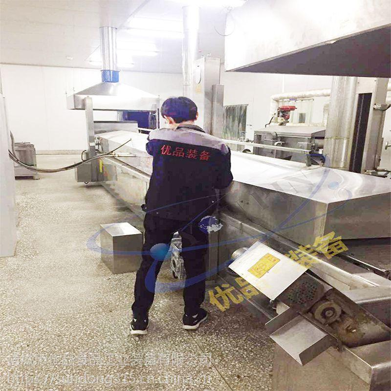 肉丸油炸机哪家质量好 诸城优品机械专业自动丸子油炸设备 四喜丸子加工设备