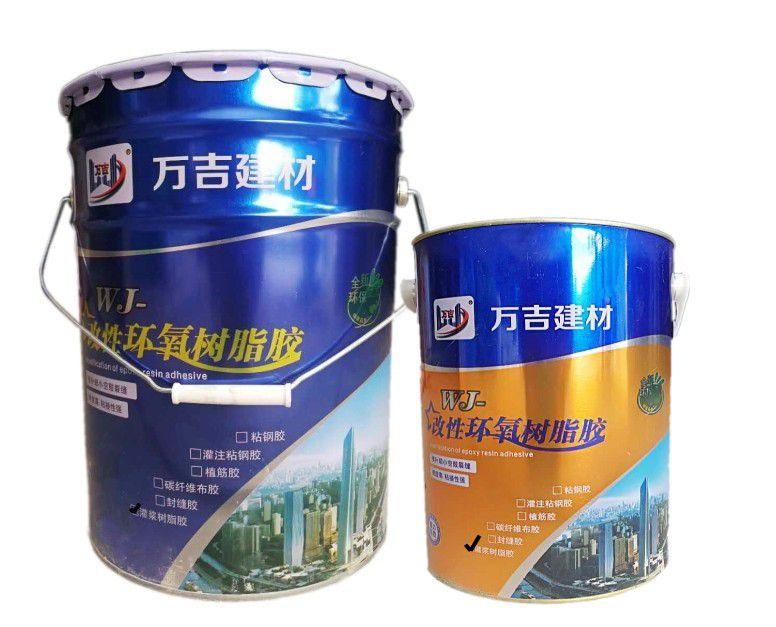 环氧灌浆树脂胶|混凝土裂缝、空鼓修补胶|北京万吉