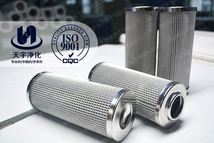 厂家直销 0240D010BN4HC 液压滤油器滤芯