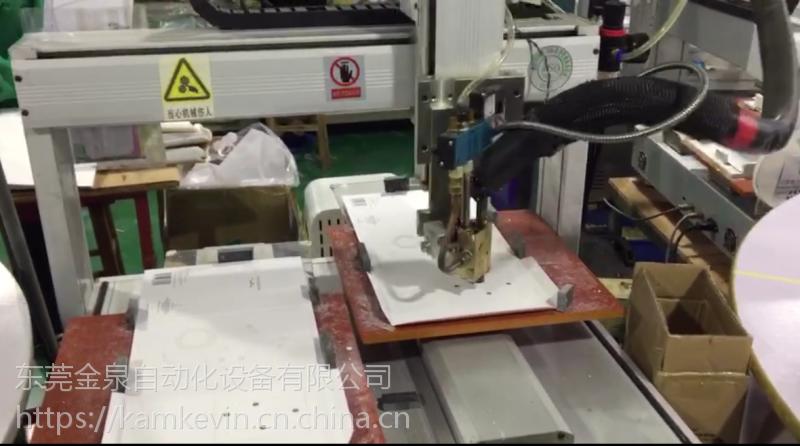 金泉2018新款 热熔胶点胶机 适用于大部分胶水