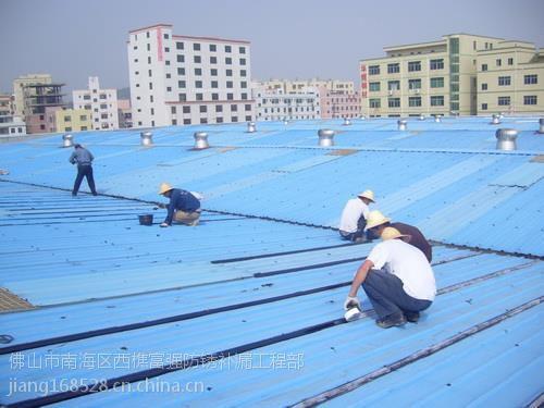 江门市新会区富强地下灌浆防水补漏公司