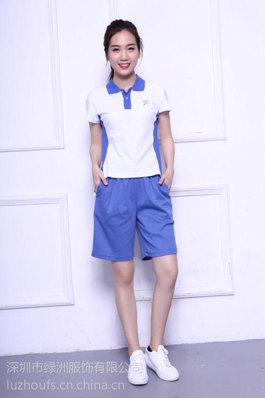 绿洲深圳校服中学男女款夏装上衣中学生裤子统一夏季运动服图片