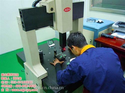 南川区三坐标测量机_嘉昂科技_三坐标测量机型号