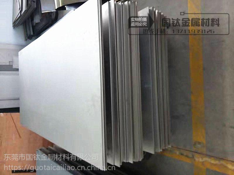 大量供应TA6钛合金棒 TA6光亮钛棒 规格齐全