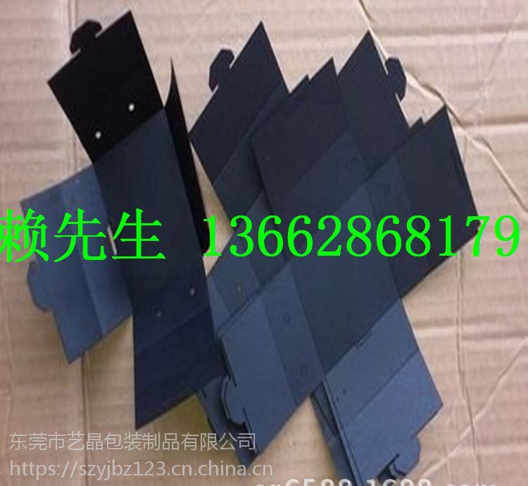 艺晶PC单面带胶 PC覆膜 黑色麦拉片 免费制样