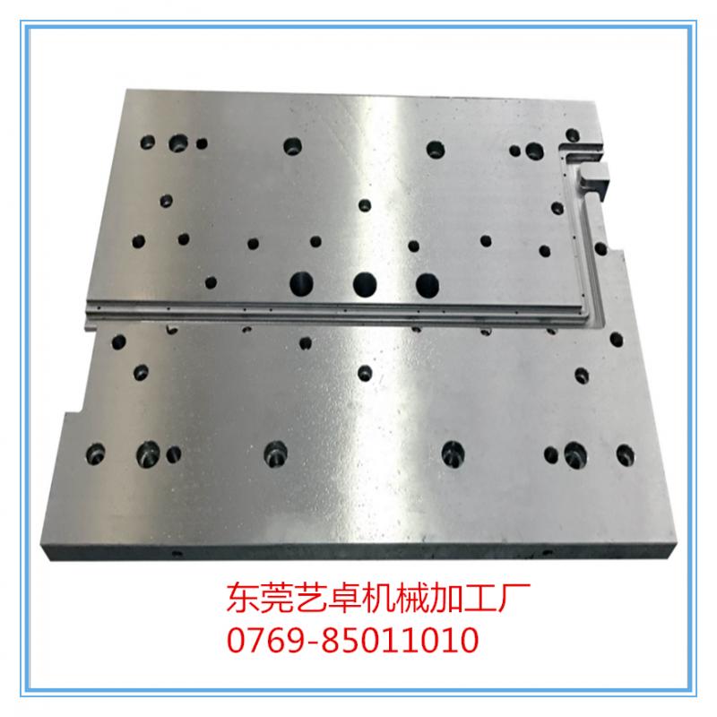 45#零件加工 CNC加工中心 东莞卓艺电脑锣加工厂家