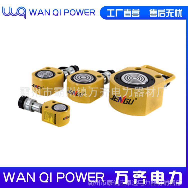 RSM系列超薄型液压油缸RSM-100单作用薄型油缸RSM-50