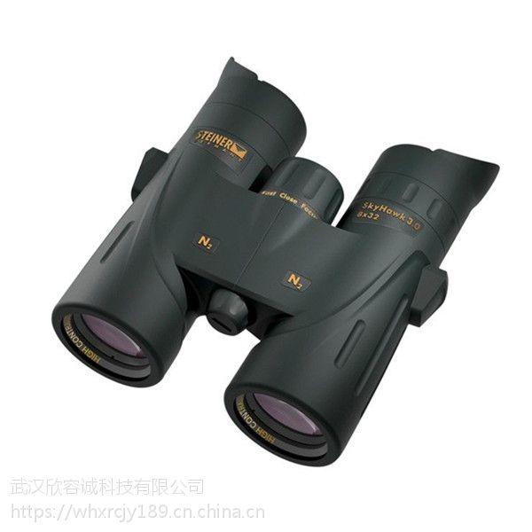 观鸟望远镜视得乐8031专业天鹰8X32视得乐望远镜上海总经销