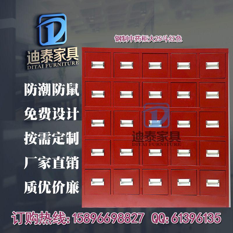 http://himg.china.cn/0/4_252_238040_800_800.jpg