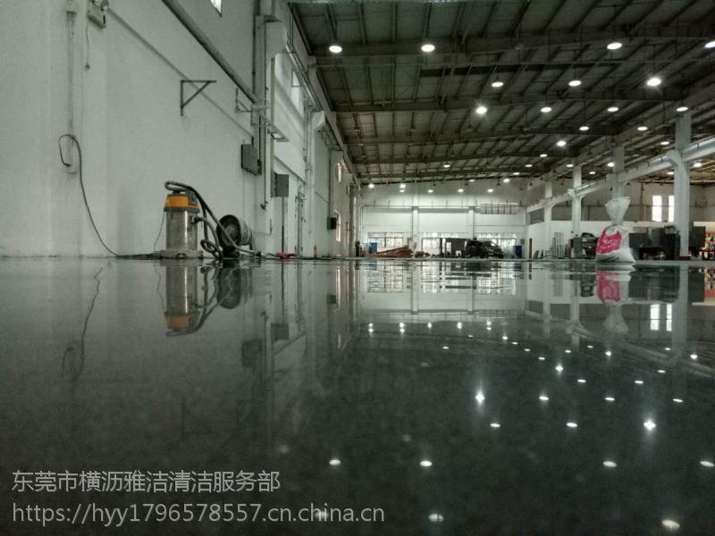 山东海阳、龙口工厂水泥地面起灰处理——厂房固化地坪——车间旧地面翻新