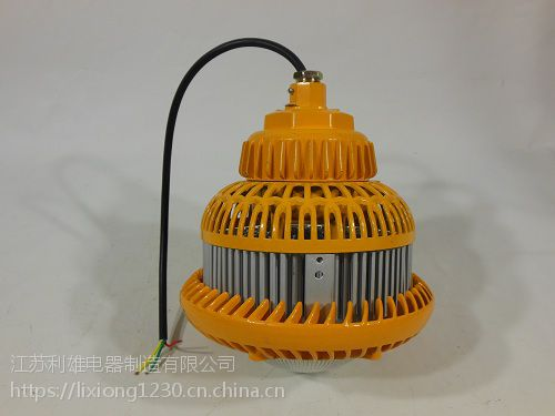 GCD810 LED防爆泛光灯价格 防爆led泛光灯图片 防爆灯厂家直销