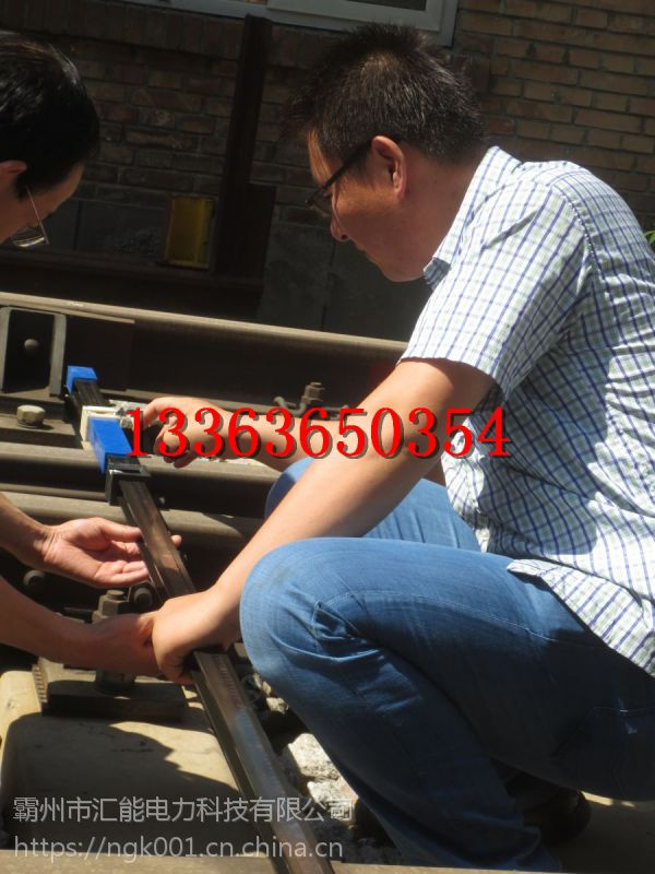 道岔框架支距尺 支距尺生产厂家 工务测量工具 汇能