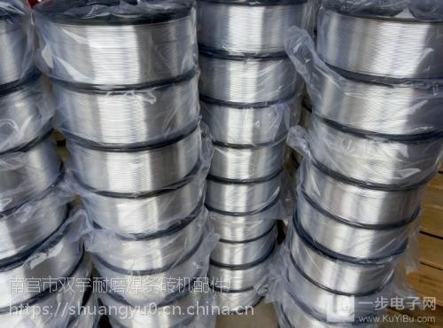 YD265耐磨药芯焊丝无锡市YD288耐冲击耐磨焊丝