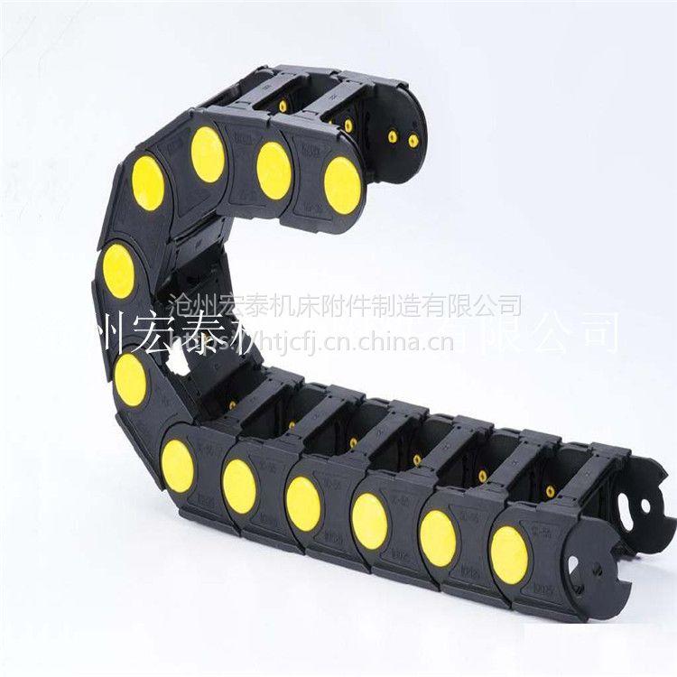 厂家供应电缆拖链、带黄点桥式拖链、全封闭塑料拖链、尼龙拖链