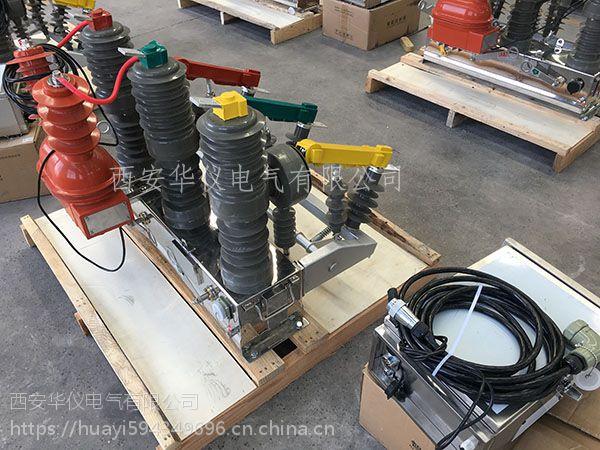 郑州10KV户外永磁高压断路器ZW32-12M系列