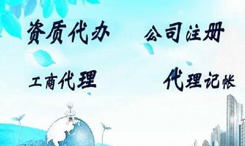 http://himg.china.cn/0/4_252_242380_502_300.jpg