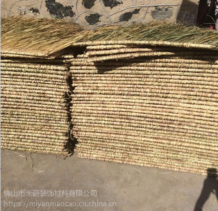 娄底市本地建材市场哪里有塑料茅草瓦,人造茅草这种材料购买