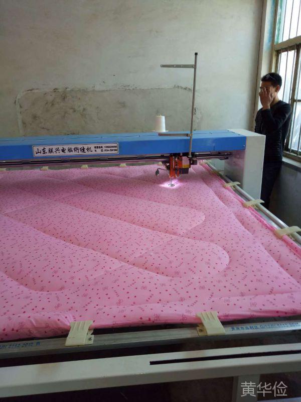 厂家直销优质 电脑绗缝机 被子缝制专用设备  热卖热销【图】
