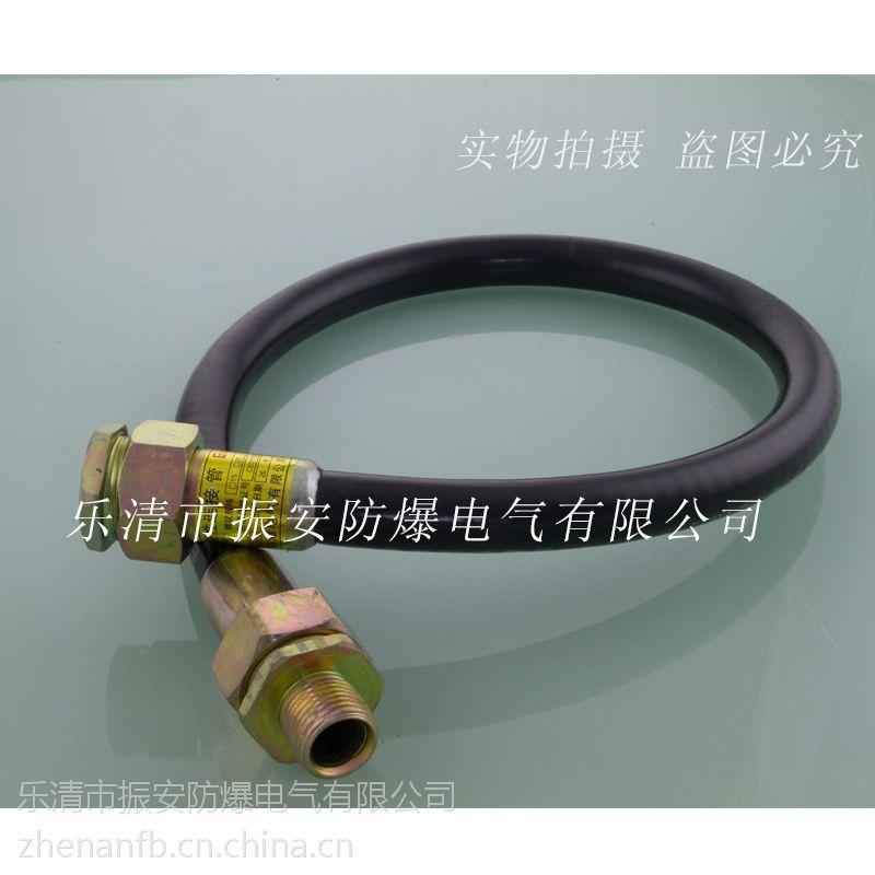 温州供应BNG-20*700防爆挠性连接管 长度定做 橡胶材质 批发
