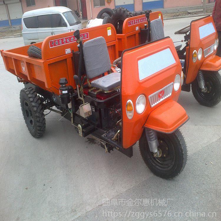 2吨柴油农用三轮车建筑用工程车工地砂石灰浆运输车