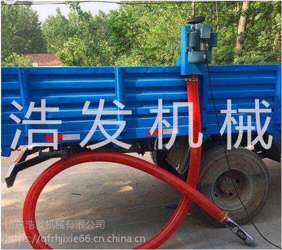 挂车式收粮装车机 浩发软管吸粮机