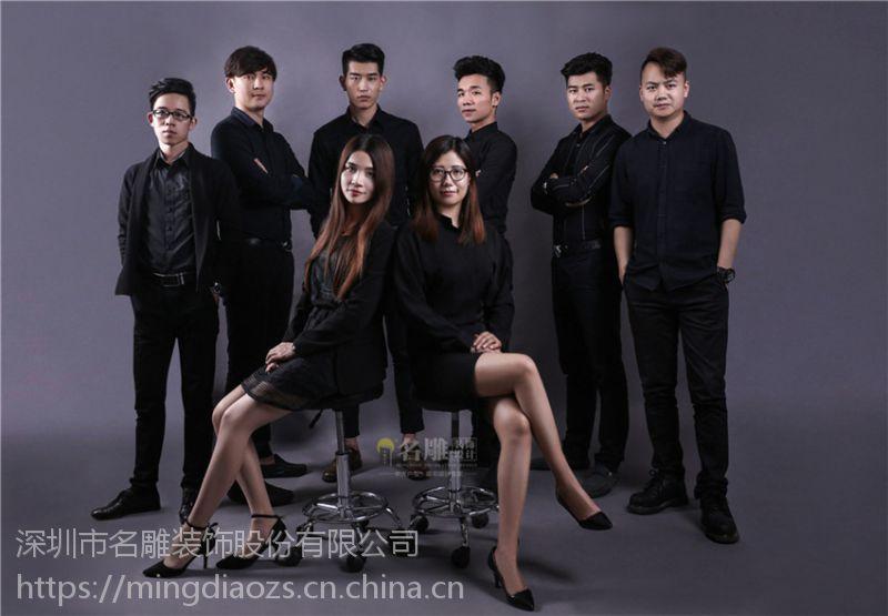 名雕装饰广州番禺分公司怎么样?是直营的吗?